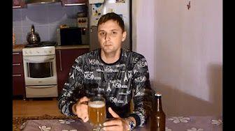 Большая варка пива в 2 кастрюлях. Дегустация и выводы. - YouTube