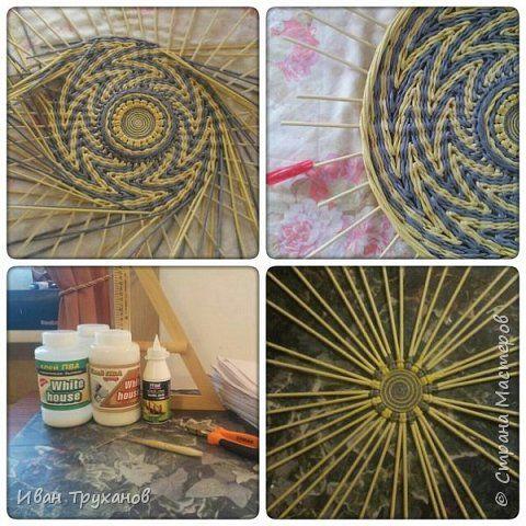 Мастер-класс Плетение Панно Скромный мк середины Трубочки бумажные фото 4
