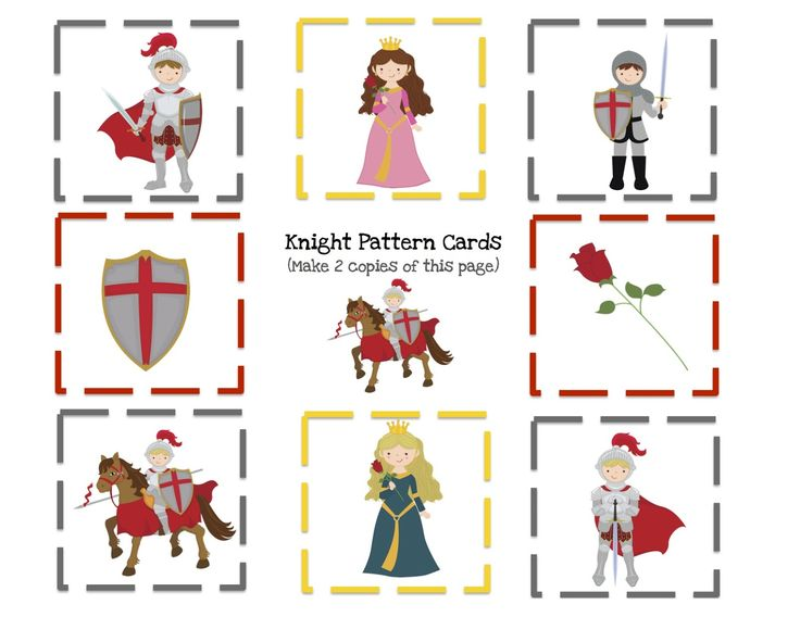 Knight+8+pattern+cards+template
