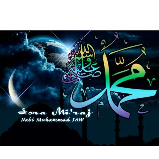 Laylat al-Isra wal Miraj, Holy Ascension of Prophet Muhammad sws. This holy night occurs annually on 27th night of Rajab, 7th month of the Islamic Calendar.