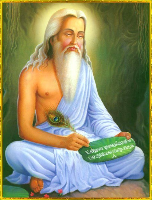 """The Ramayana is holy, sin-eradicating, merit-endowing, and conformable with the teachings of all Vedas…and whoever reads this Legend of Raama, will be verily liberated of all his sins."" -Sage Valmiki"