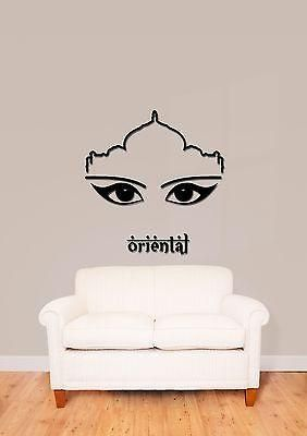 Wall Stickers Vinyl Decal Oriental Islamic Muslim Arabic Eyes Mosque Unique Gift (z1737)