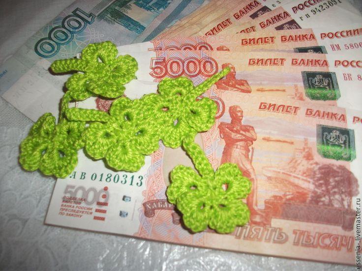 Купить Клевер Удачи - ярко-зелёный, оберег на удачу, оберег, денежный талисман, амулет, клевер