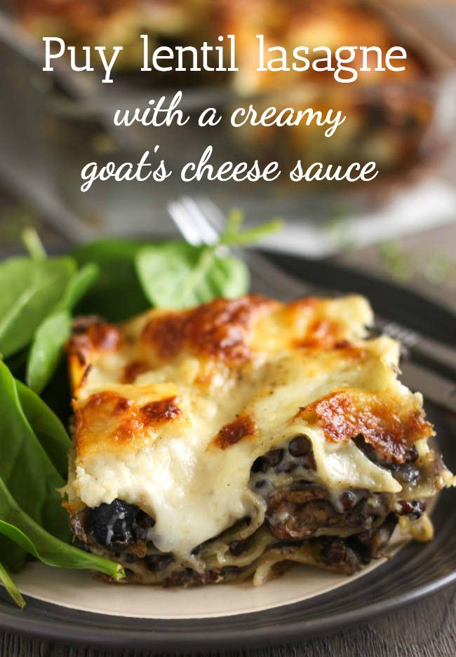 Puy lentil lasagne with creamy goat's cheese sauce - imagine a standard white sauce, with creamy goat's cheese melted through... slathered on top of rich puy lentils and mushrooms. This lasagne is dreamy!
