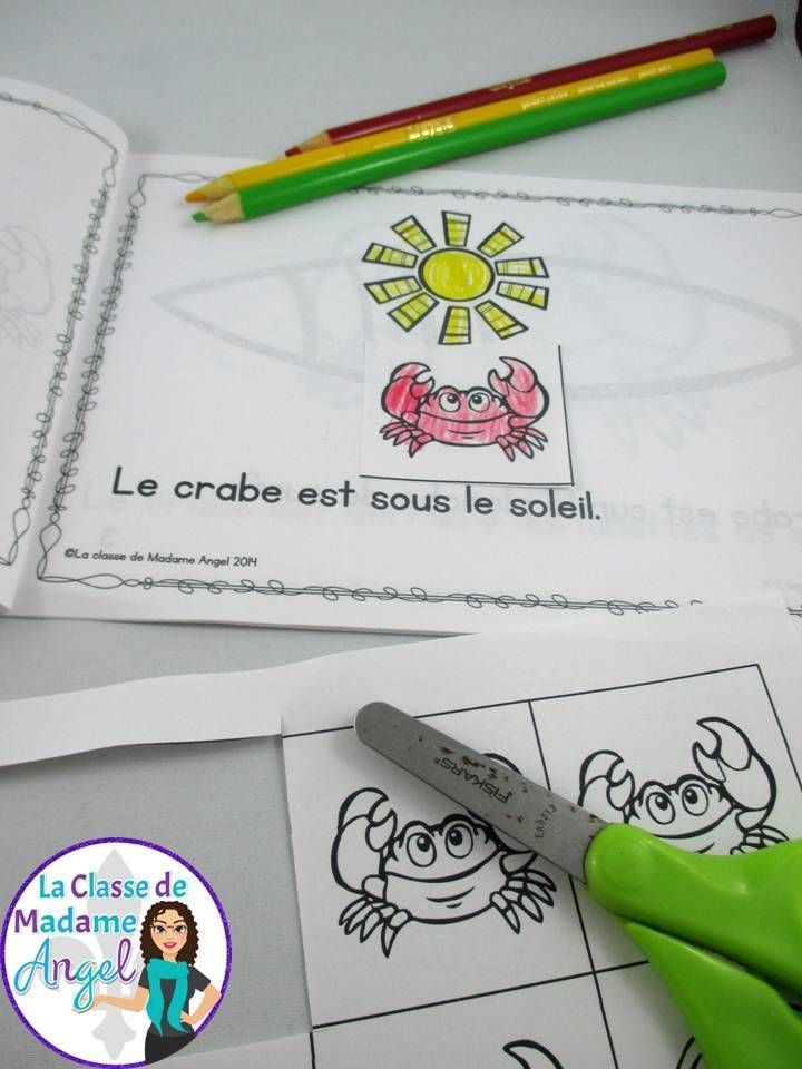 FREE! C'est l'été! Fun emergent reader for summertime! Students can practice their prepositions in French!