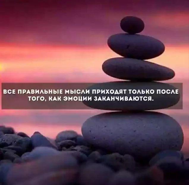 МУДРЫЕ СЛОВА. - Россия: форум Приднестровья, форум ПМР