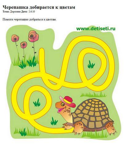 (2016-10) Skildpadde, letg
