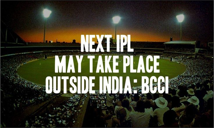 It will not be a HIT, for sure. #BCCI should think again! #IPL2017