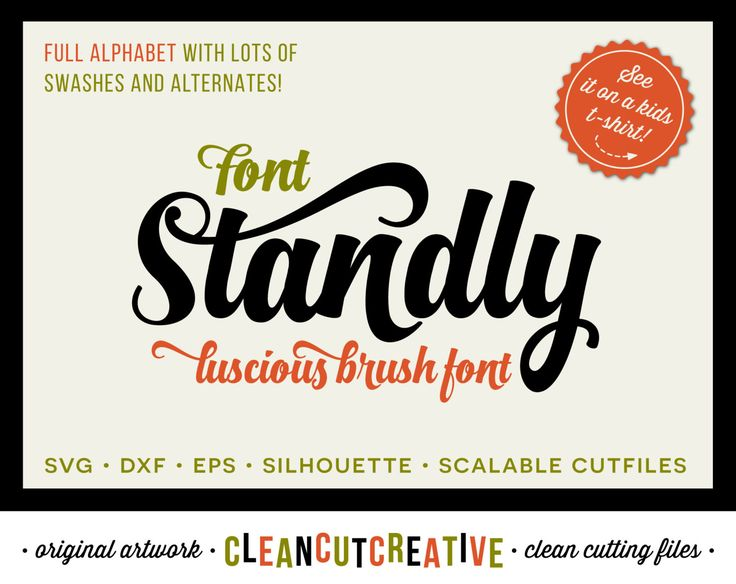 Full Alphabet Cutfile   SVG DXF EPS font   for Cricut and Silhouette Cameo    Luscious Brush Font   clean cutting digital files by CleanCutCreative on  Etsy. 17 Best images about Alphabets Fonts SVG DXF cut files for Cricut
