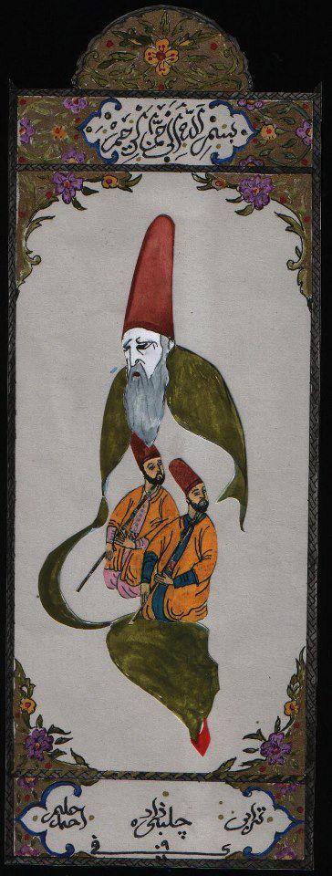 Islamic mysticism.