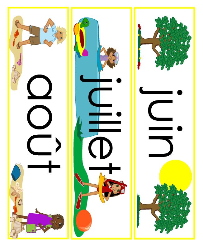 summer month word wall cards