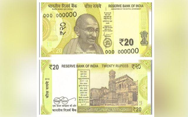 India Paper Money Set of New Design First Prefix 0AA//00A 10 50 100 200 Rupee UNC