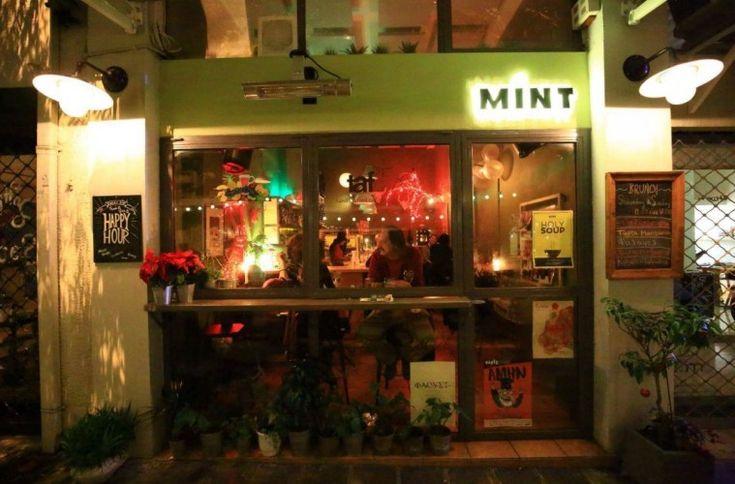 Mint, Αρχελάου, Παγκράτι