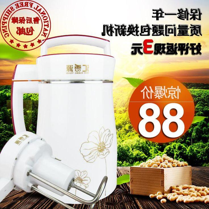 2015 новый сок соевое молоко зерно сои машина риса злак Всемогущий oz-сои молоко машина год