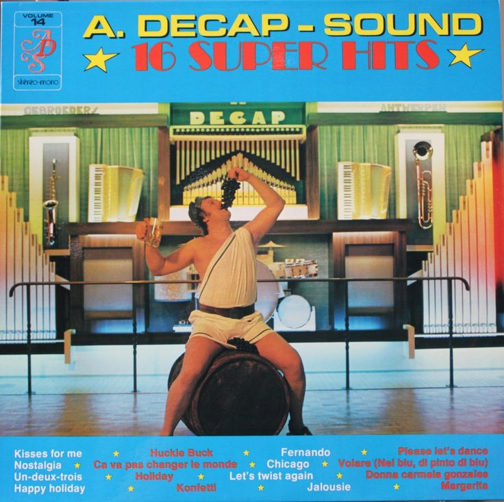 Decap Organ Antwerp - A. Decap - Sound Volume 1