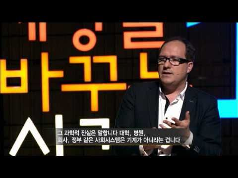 A TED-like talk of mine produced for Korean television, on Why Management is Dispensable.