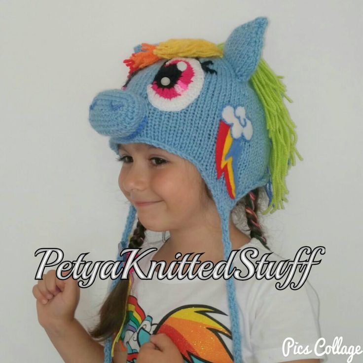 Rainbow Dash hat, My Little Pony hat,My little Pony knitted hat  , My Little Pony Costume, MLP Rainbow Dash Hat, MLP Costume,Halloween hat by PetyaKnittedStuff on Etsy
