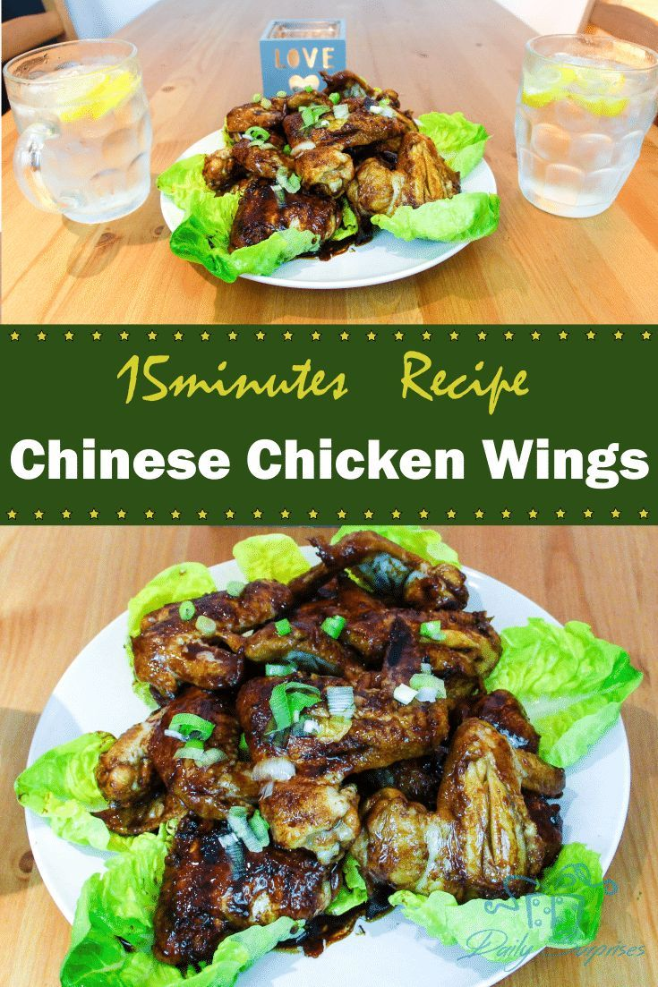 Chinese style chicken wings, this recipe is passed down from my grandparents to my parents and then me. Whenever I cook this for parties, I always get asked for how I cook it. I was told this tastes even better than bufflao wings! Try this recipe and let me know what do you  think.