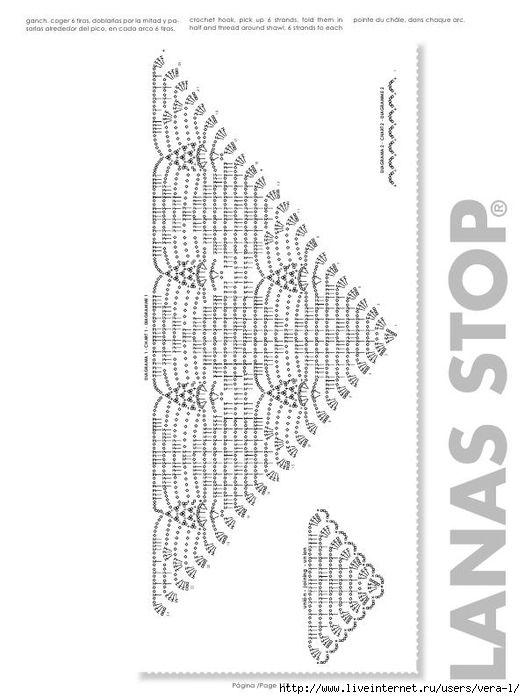 122860127_Lanas_Stop_100_181.jpg (525×699)