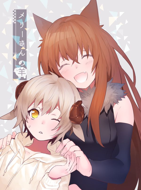 1boy 1girl :d animal_ears bare_shoulders brown_hair closed_eyes comiket_88 commentary cover cover_page detached_sleeves doujin_cover erubo fang fur_trim hands_on_another's_shoulders hitsuji_(erubo) hoodie horns long_hair mary_(erubo) one_eye_closed open_mouth original sheep_boy sheep_ears sheep_horns smile sweatdrop wolf_ears wolf_girl yellow_eyes