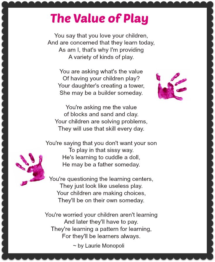 The Value of Play: A special poem that highlights the ...