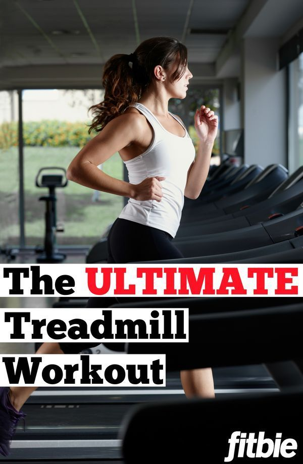 Don't toil on the tread! We've got the ultimate workout for everyone's favorite least-favorite cardio machine that'll get you maximum results in minimum time!