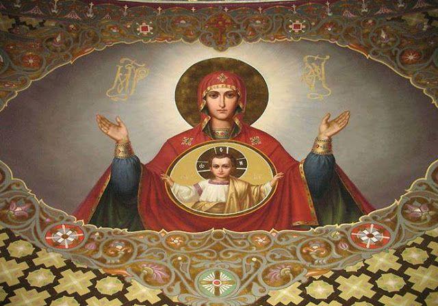 Παναγία Ιεροσολυμίτισσα : Γιατί δεν απαντά πάντοτε η Παναγία στις προσευχές ...