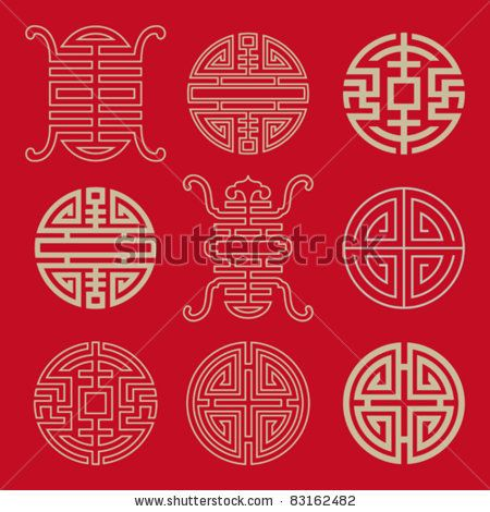 Traditional Chinese lucky symbols for blessing people having a long-life by francophoto, via ShutterStock