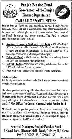 Jobs in Punjab Pension Fund, Finance Department