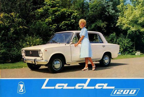 LADA 1200 (VAZ-2101) Avtoexport [ (c) correction by Supertick57] Советская реклама легковых автомобилей - Lada 1200 - много про телеком, немного про всё остальное