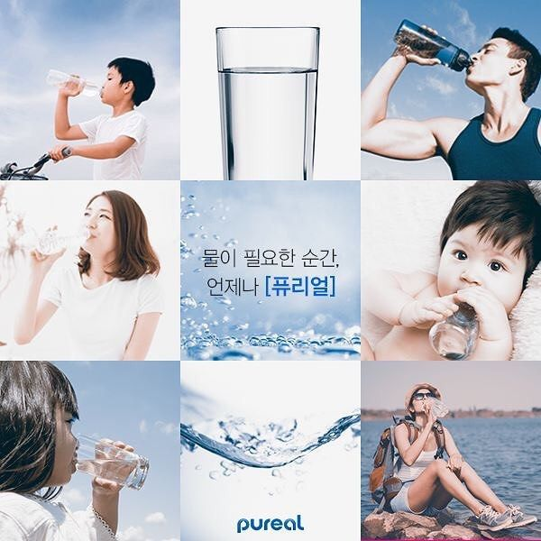 물이 필요한 순간 여러분은 언제 물이 가장 필요하신가요? 아침에 눈뜨자 마자? 운동 후에? 건조한 사무실에서?… 호젓한 티타임에서? 누구나, 언제 어디서나 깨끗하고 건강한 물을 마실수 있도록 하는것이 퓨리얼의 소망이자 존재이유 입니다! 물이 필요한 어떤 순간에도 퓨리얼과 함께하세요! #퓨리얼 #직수형정수기 #맑은물 #3필터 #6단계정수
