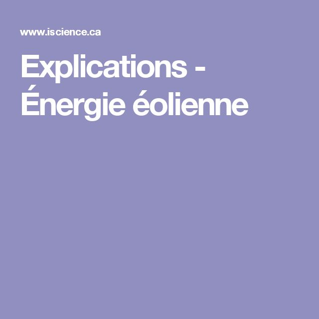 Explications - Énergie éolienne