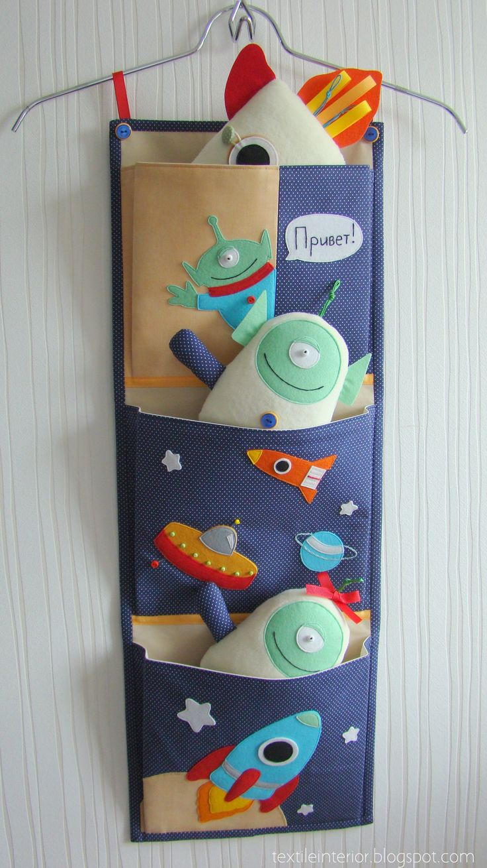 "Textile organizer for kids' stuff ""Cosmo story"" Handmade unique item"