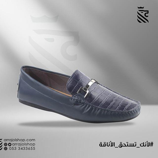 جزمة رسمية جلد أزرق 522 اناقة جديدة وخطوة مريحة وبخصم 25 الان بـ 285 ريال بدل 380 للطلب Https Buff Ly 391uely ر Dress Shoes Men Loafers Men Oxford Shoes