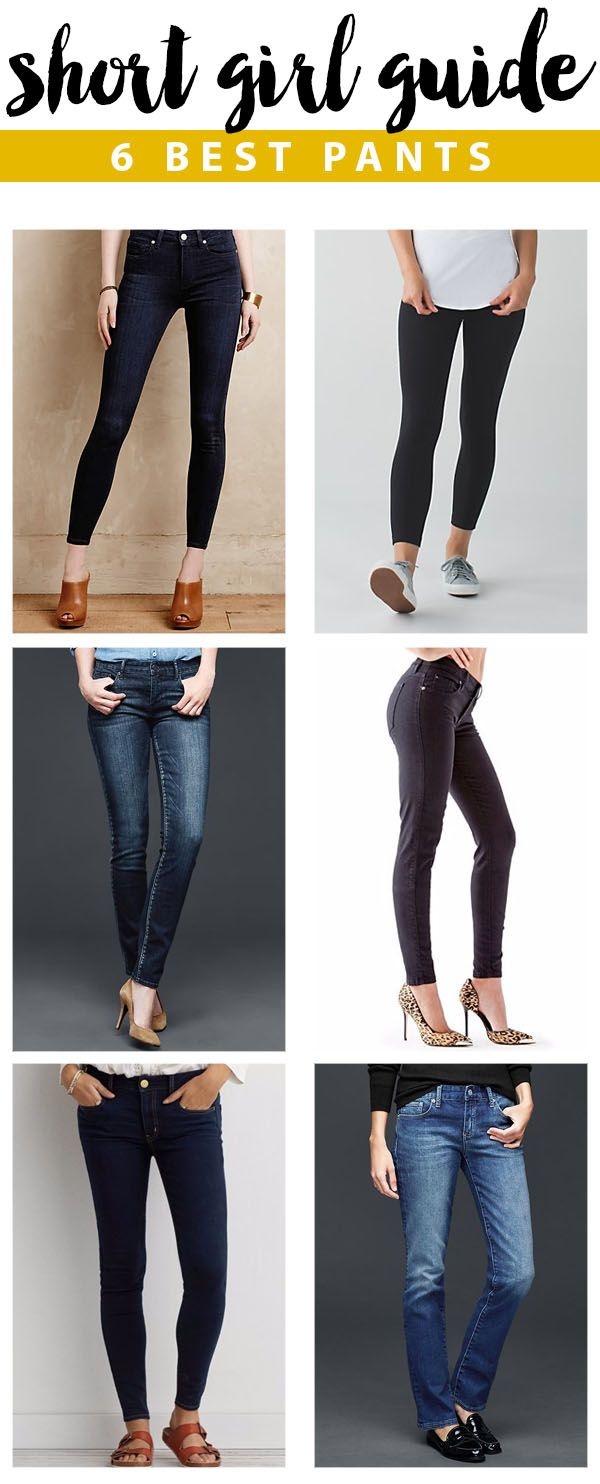 Short Girl Guide : 6 Best Pants | Thyme is Honey