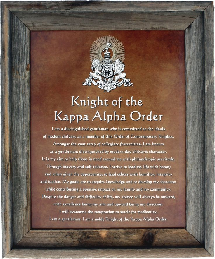 "Framed ""I am a KA"" poster. The declaration of all we stand for as gentlemen of the Kappa Alpha Order. #kappaalpha #KA #KappaAlphaOrder"