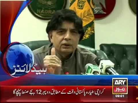 ARY News Headlines Today 5th April 2015 sunday Latest News Updates Pakistan