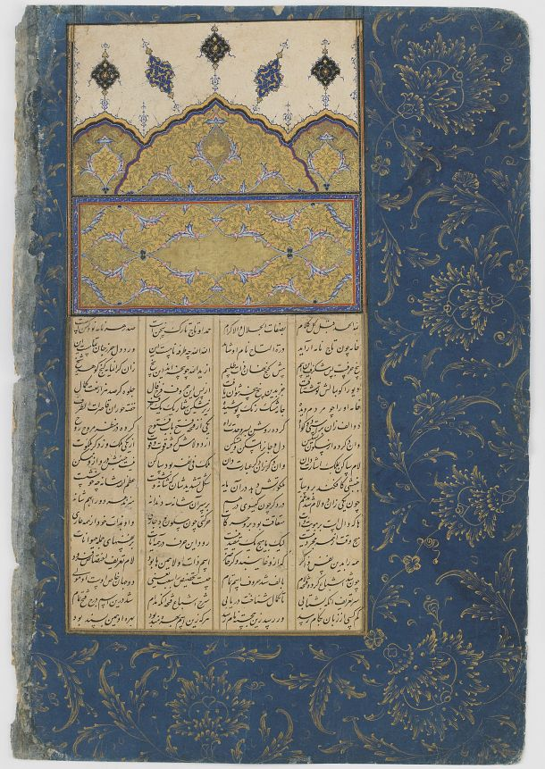 Click to zoom Mathnavi heading folio (replacement) from the Silsilat al-dhahab (Chain of gold), first daftar (book) in the Haft awrang (Seven thrones) by Jami (d.1492)