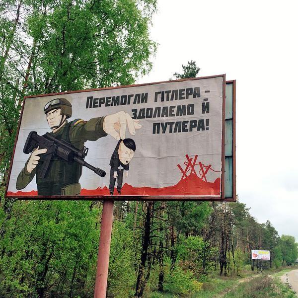 """Порошенко про """"кремлівську доповідь"""" США: Вдячні Вашингтону за протидію російській агресії - Цензор.НЕТ 2247"""