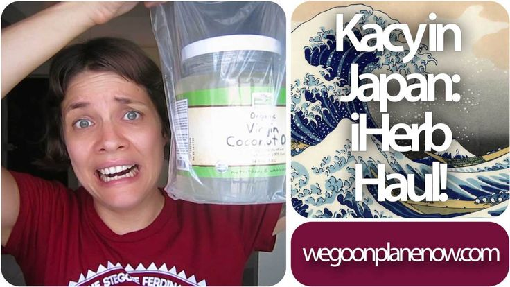 Kacy gets her first iHerb delivery and finds a rather surprising find. Whoopsie! Use the coupon code LQQ773 for up to 10% off your first iHerb order.