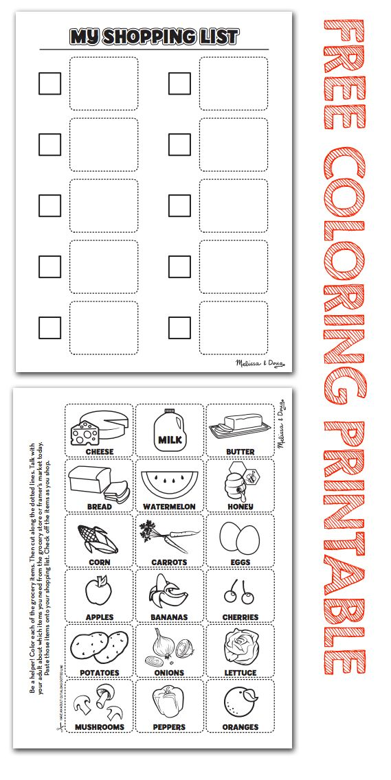 My Shopping List: FREE Kids Coloring Printable *Great way to teach independence and keep the kids entertained so you can shop in peace!
