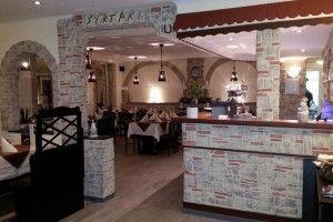 Syrtaki - ein wunderbares Restaurant in Bad Oeynhausen mit griechischen Essen