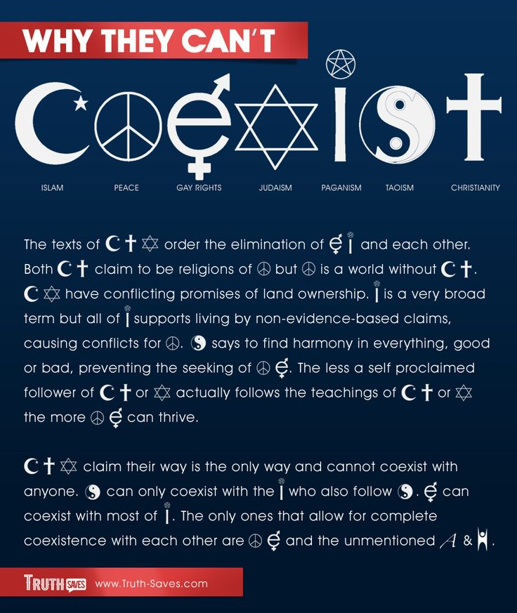 Why they can't coexist. Thank you! These bumper stickers, while well intentioned, completely ignore the problems religion causes. #atheist #atheism