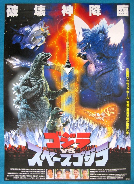 380 best Kaiju Movies images on Pinterest | Film posters ...