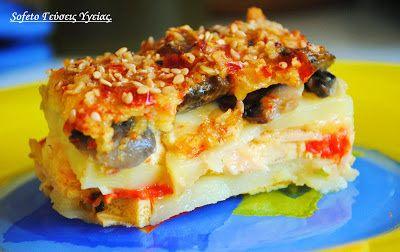 Ομελέτα φούρνου με πατάτες , πιπεριές και μανιτάρια. Συνταγές για διαβητικούς Sofeto Γεύσεις Υγείας.