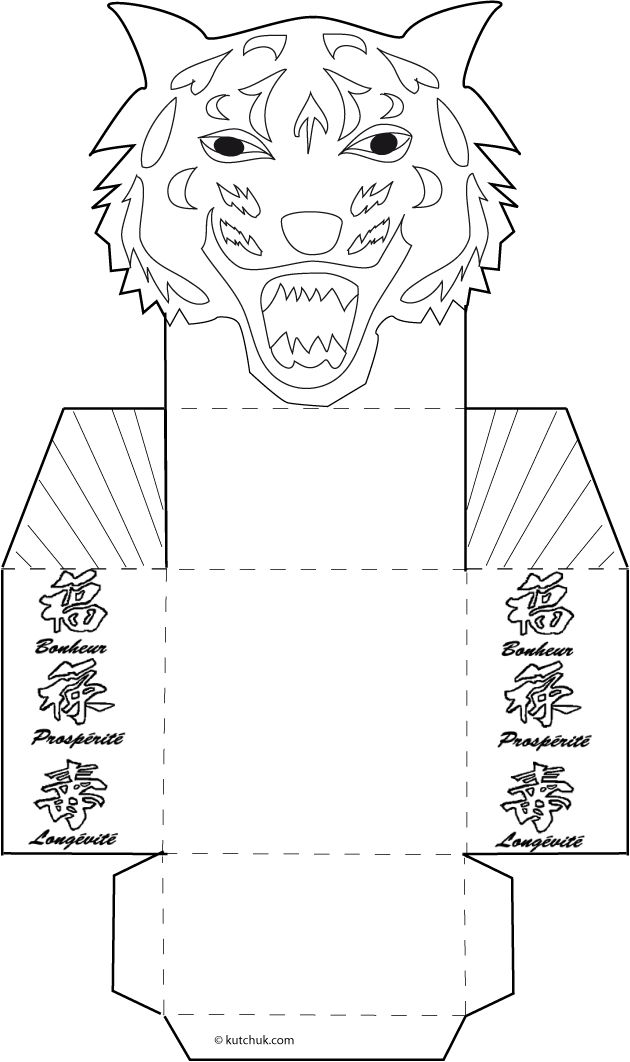 money box coloring pages-#42
