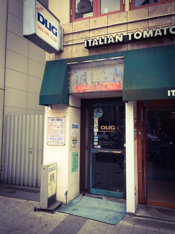 ジャズ喫茶といえば、ジャズ好きが通い、初心者には入りにくい・・・なんてイメージがありませんか?しかし、このジャズ喫茶、一定のルールさえ守れば誰でもゆっくりできる最高の空間なんです。今回は東京都内のジャズ喫茶をご紹介します。