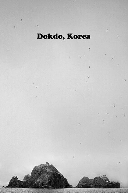 DOKDO ISLAND, SOUTH KOREA. 독도는 대한민국 땅, 우리의 땅입니다.