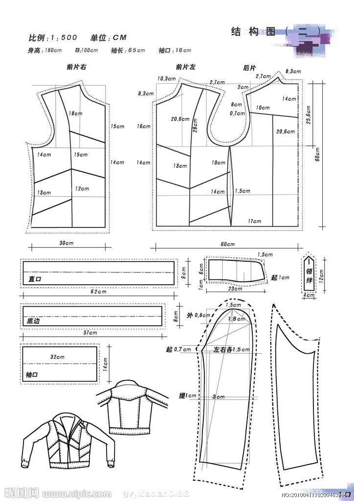 Structure shirt pictures
