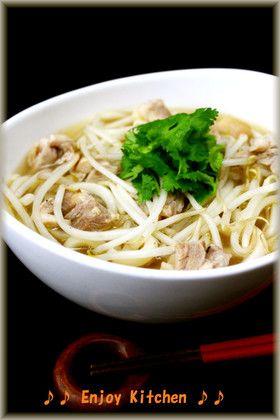 簡単♪フォー・ガー(ベトナム鶏肉うどん) by EnjoyKitchen [クックパッド] 簡単おいしいみんなのレシピが137万品